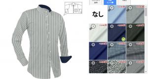 オーダーメイドシャツシャツ裏の別生地を指定できる、軽井沢シャツ